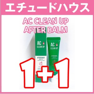 [ETUDE HOUSE]★1+1配送無料★ACクリーンアップアフターバーム(AC CLEAN UP After BALM)