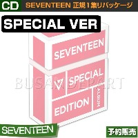 SPECIAL VER【即日発送/送料無料】【翻訳付】 SEVENTEEN 正規1集リパッケージ「LoveLetter repackage album」初回ポスター終了