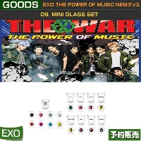 09. MINI GLASS SET / EXO THE POWER OF MUSIC NEW GOODS/日本国内発送/即日発送