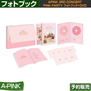 APINK 3RD CONCERT PINK PARTY フォトブック+DVD (CODE ALL)/日本国内発送/1次予約
