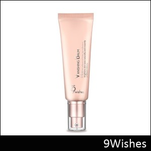 [9Wishes] ★Clearance Sale★ Vanishing Balm Glow Tone Up 50ml