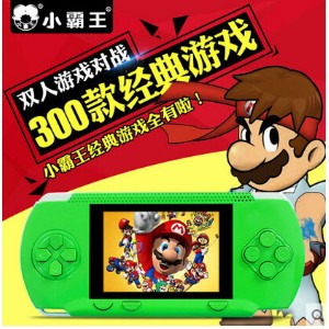 Children bully RS80 Double color puzzle game FC handheld PSP handheld game consoles toy gifts