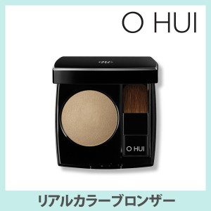 [OHUI] Real color bronzer(Epilogue Brown)/リアルカラーブロンザー/make up/sulwhasoo/thefu/hera/sum37/lirikos...