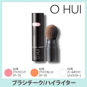 [OHUI] Brush Blusher or Highlighter/ブラシチーク or ハイライター/Cheek/make up/sulwhasoo/thefu/hera/sum37...