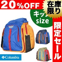 【20%OFFセール】コロンビア Columbia!リュックサック 【YOUTH/ユース】[Great Brook Rucksack/リュックサック グレートブルックリュックサック] キッズ用...