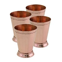 Novica銅Hand Made Julepカップ, '古代Feast ' ( Set of 4 )