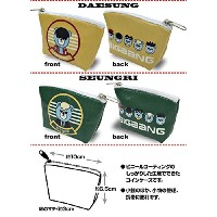 DAESUNG (D-LITE) BIGBANG (ビッグバン) COLOR YG BEAR BAE BAE Ver. グッズ - ベア コインケース (Coin Case) 小銭入れ ポーチ