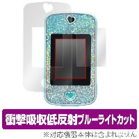 Mepod (ミー☆ポッド) 用 保護 フィルム OverLay Absorber for Mepod (ミー☆ポッド) 【送料無料】【ポストイン指定商品】 液晶 保護 フィルム 衝撃吸収 低反射...