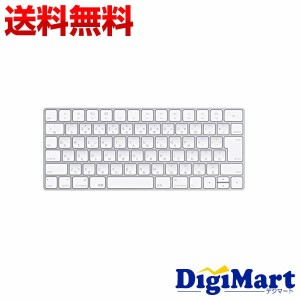 【送料無料】Apple純正品 アップル Magic Keyboard 日本語 (JIS) MLA22J/A【imac, ipad, ipad mini, ipad air2】【新品】