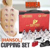 [HANSOL KOREA] CUPPING SET Slimming CUPPING Massage Acupuncture Vacuum Therapy/Cupping Body /Detox/B