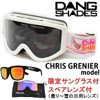 dang shades ダンシェイディーズ ゴーグル DANG SNOW MATTE WHITE Frame x BLACK SMOKE Lens vidgg0008 CHRIS GRENIER...