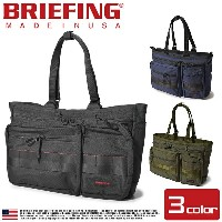 【MAX500円OFFクーポン配布】 ブリーフィング BS トートバッグ BRIEFING BS TOTE WIDE BRF301219 010 074 068 ビジネス ナイロン トートバッグ...