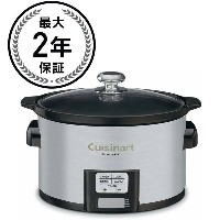 クイジナート スロークッカーCuisinart PSC-350 3-1/2-Quart Programmable Slow Cooker