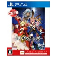 【送料無料】 Game Soft (PlayStation 4) / Fate / Extella Best Collection 【GAME】