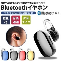 Bluetooth イヤホン ワイヤレス タッチ式 スマートフォン 簡単操作 片耳 音楽 通話 軽量 小型 ミニサイズ コンパクト iPhone Android PR-BA-A02【メール便 送料無料