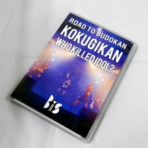 【中古】Bis ROAD TO BUDOKAN KOKUGIKAN 「WHO KiLLED IDOL?」/女性アイドルDVD【CD部門】【山城店】