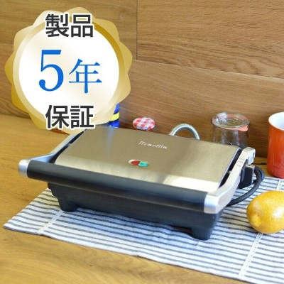 ブレビル パニーニメーカーBreville BSG520XL Panini Duo 1500-Watt Nonstick Panini Press