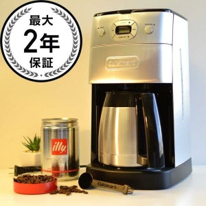 クイジナート 魔法瓶 豆挽き付コーヒーメーカー 10カップ Cuisinart DGB-650BC Grind-and-Brew Thermal 10-Cup Automatic Coffeemake...
