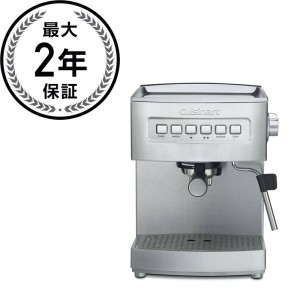 クイジナート エスプレッソメーカーCuisinart EM-200 Programmable 15-Bar Espresso Maker, Stainless Steel