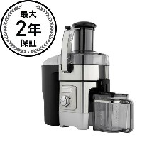 クイジナート ジューサーCuisinart CJE-1000 1000-Watt 5-Speed Juice Extractor