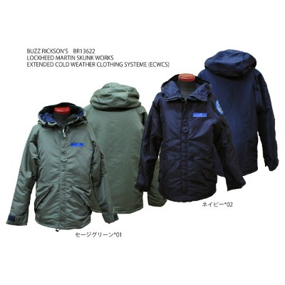BUZZ RICKSON'S バズリクソンズLOCKHEED MARTIN SKUNK WORKSEXTENDED COLD WEATHER CLOTHING SYSTEME (ECWCS) ...