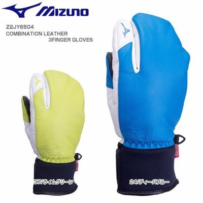 MIZUNO〔ミズノ スキーグローブ〕 2018  COMBINATION LEATHER 3FINGER GLOVES Z2JY6504