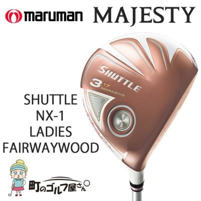 【送料無料】【2017年モデル】【レディース】 maruman SHUTTLE NX-1 LADIES FAIRWAY WOOD IMPACTFIT MV504 Shaft マルマン...