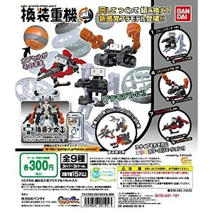 UNLIMITS PROJECT 換装重機 [全9種セット(フルコンプ)]