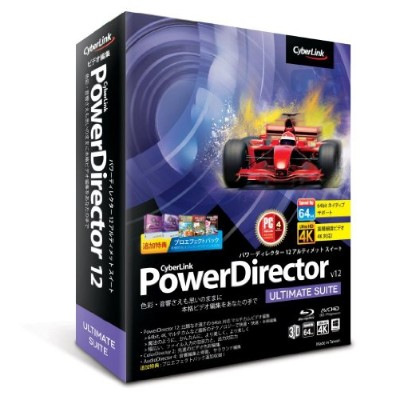 PowerDirector12 Ultimate Suite