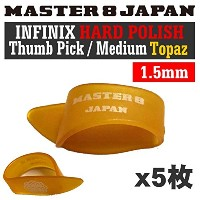【5枚セット】MASTER8 JAPAN INFINIX HARD POLISH サムピック Medium/Topaz [IF-TP-M-TPZ]