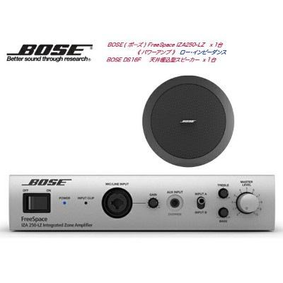 BOSE ( ボーズ ) DS16FB 1台 天井埋込 LOWセット( IZA250-LZ ) [ DS16FB ]【(DS16FBx1+IZA250-LZx1)】 [ DS series ][...