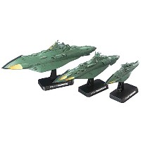 Yamato 2202 Great Imperial Garmillas Warships