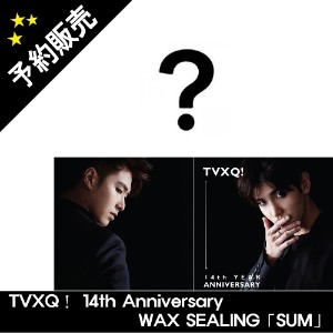 TVXQ!14th Anniversary WAX SEALING「SUM」 GIFT付き!(東方神起14周年記念メッセージPHOTOCARD )