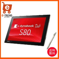 PS80DSGK7L7AD21 [dynabook Tab S80 D(x5-Z8350 4GB 64GB Windows10Pro WiFi)]