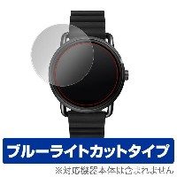 FOSSIL Q WANDER 用 保護 フィルム OverLay Eye Protector for FOSSIL Q WANDER (2枚組) 【送料無料】【ポストイン指定商品】 液晶 保護...