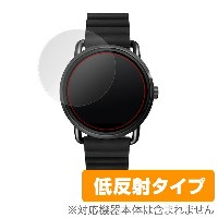 FOSSIL Q WANDER 用 保護 フィルム OverLay Plus for FOSSIL Q WANDER (2枚組) 【送料無料】【ポストイン指定商品】 液晶 保護 フィルム シート...