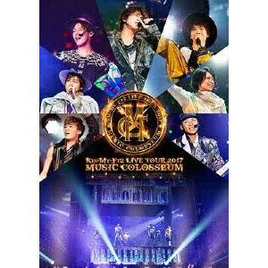 【先着特典付】Kis-My-Ft2/LIVE TOUR 2017 MUSIC COLOSSEUM 2DVD (通常盤)[Z-6963]20180131