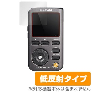 Lotoo PAW5000 MKII JP Edition 用 保護 フィルム OverLay Plus for Lotoo PAW5000 MKII JP Edition (2枚組) 【送料無料】...