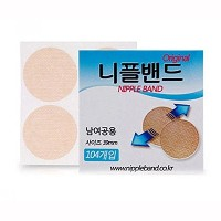 [Nipple Band]Men Women Nipple Band 104 Pcs Cover Wide Sticker Patch Pad Hide Nipple (1.53 inch,...