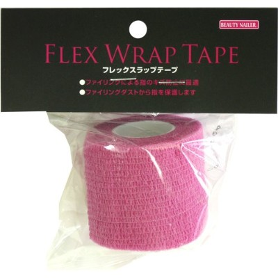 BEAUTY NAILER フレックスラップテープ FLEX WRAP TAPE FWT-1