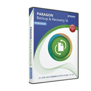 【送料無料】 パラゴンソフトウェア 〔Win版〕 Paragon Backup & Recovery 16 Professional [Windows用]