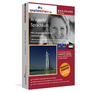 Sprachenlernen24.de Arabisch-Basis PC CD-ROM: Sprachkurs Lernsoftware für Windows/Linux/Mac OS X ...