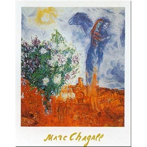 Couple Au Dessusセント・ポールby Marc Chagall 12X 9.5アートプリントポスター