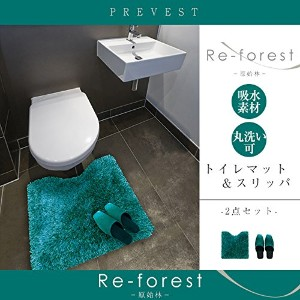 PREVEST Re-forest 原始林 トイレタリー2点セット トイレマット&スリッパ (トイレマット&スリッパ スリッパLサイズ:約 26.0cm)