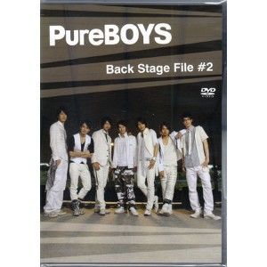 PureBOYS Back Stage File #2 【DVD】【RCP】