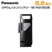 Panasonic パナソニック 電動アシスト自転車 交換用バッテリー NKY491B02B 25.2V-6.6Ah