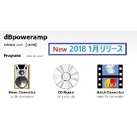 dBpoweramp R16.4 Windows版 2018年1月リリース