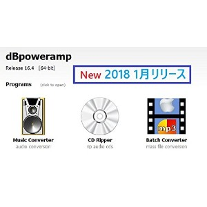 最新 dBpoweramp R16.4 Family Pack Windows版