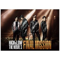 HiGH&LOW THE MOVIE 3 / FINAL MISSION  劇場パンフレット