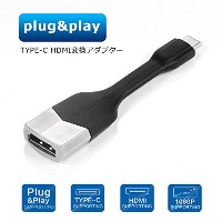 USB C to HDMI 変換アダプタ USB 3.1 Type-C HDMI 変換ケーブル 2m延長 4K映像 音声同期出力 Android Galaxy S8 S8 Plus Note 8...